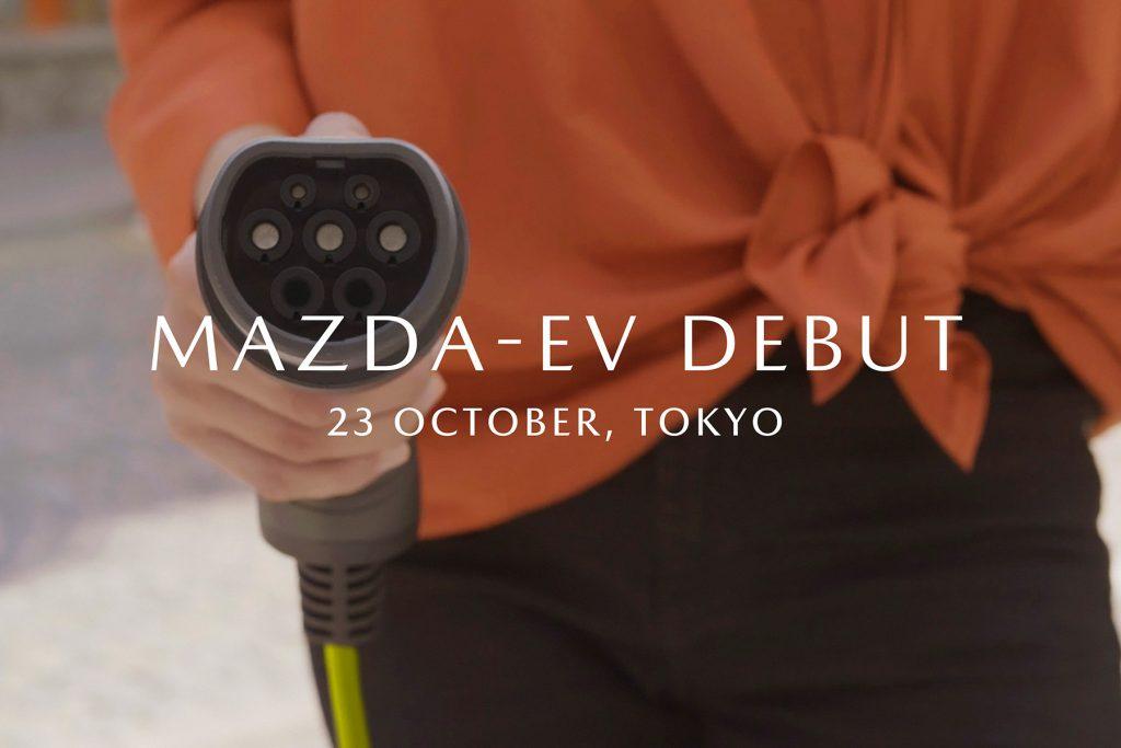 Mazda mit eigenem Stromer auf der Tokyo Motor Show 2019